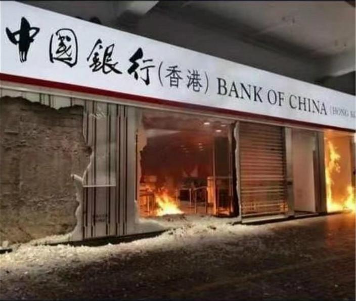 圖: 中資銀行被放火。