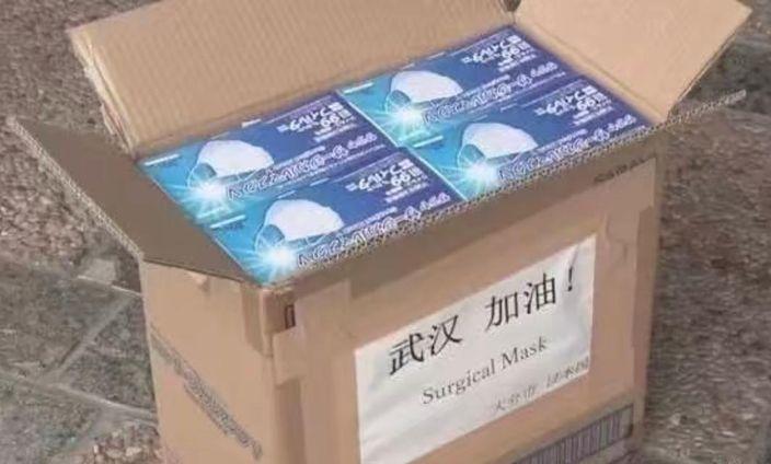 日本捐口罩用中文寫「武漢加油」。