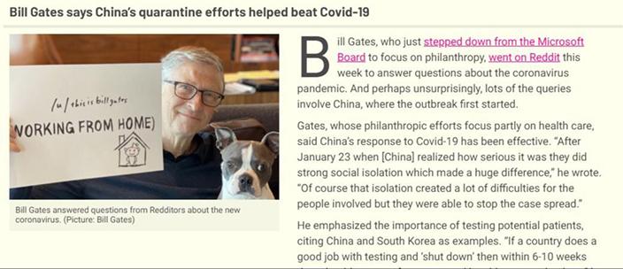 微軟創辦人蓋茨在Abacus發文,指中國在1月23日之後,應對新冠病毒的行動是有效的。