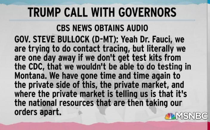 特朗普在CBS的錄音對話,說沒有聽過檢測有問題。