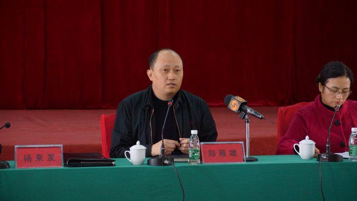 鄭雁雄被任命為中央駐港國家安全公署署長。