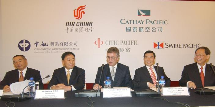 2006年國泰航空宣佈全面收購港龍