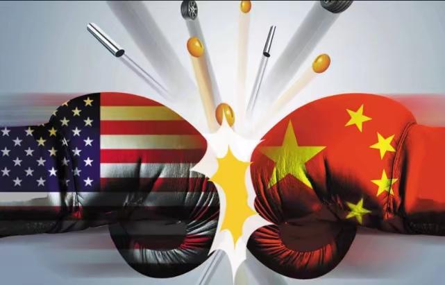 中美外交大角力。