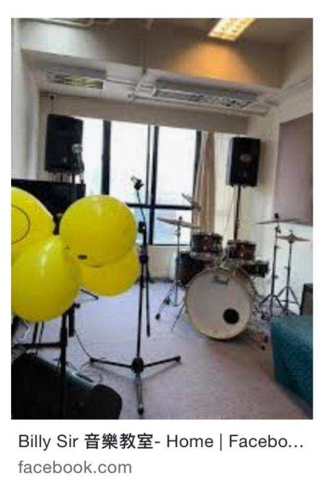 「Billy Sir 音樂教室」的facebook專頁內容現在已經被人移除。
