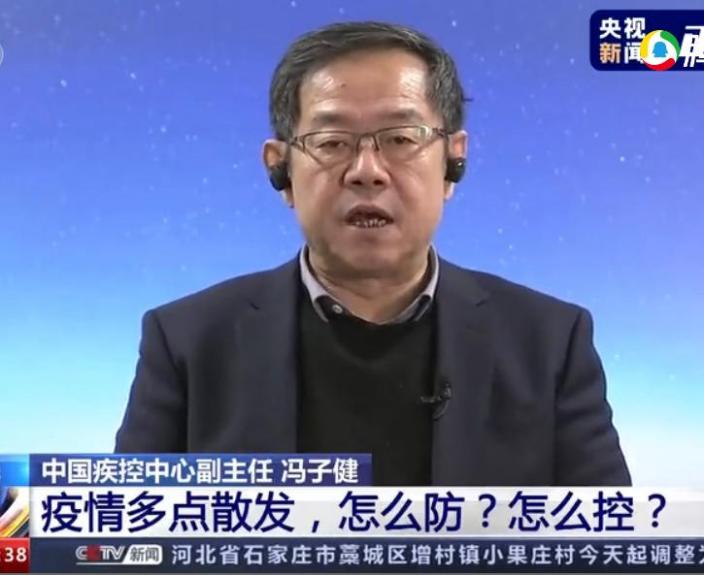 中國疾控中心副主任馮子健。