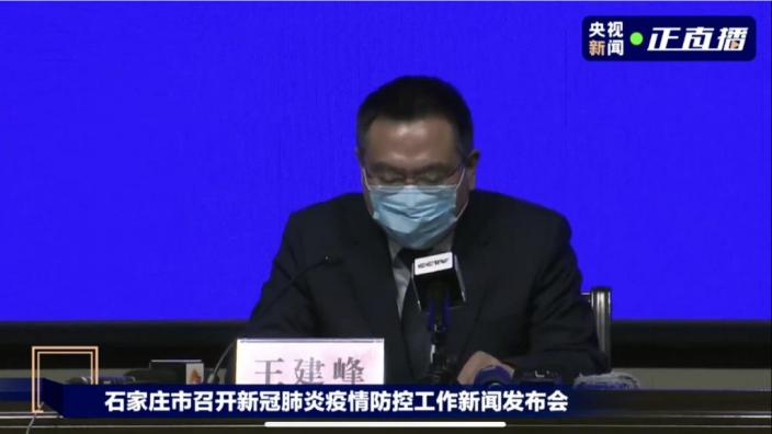 石家莊市政府常務副秘書長、市政府新聞發言人王建峰。