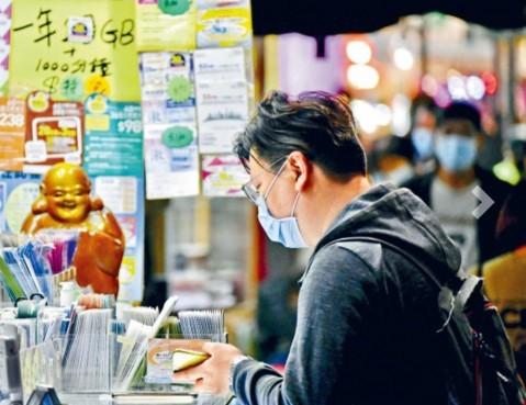 市民日後買「太空卡」後,須以身分證明文件向電訊商登記才能使用。