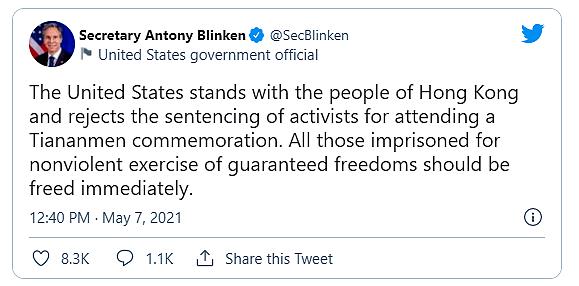 布林肯推特發文。