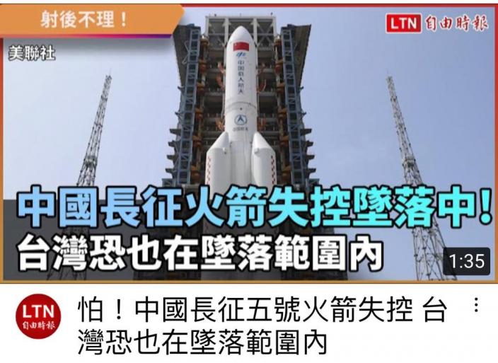 台灣媒體也加把口。