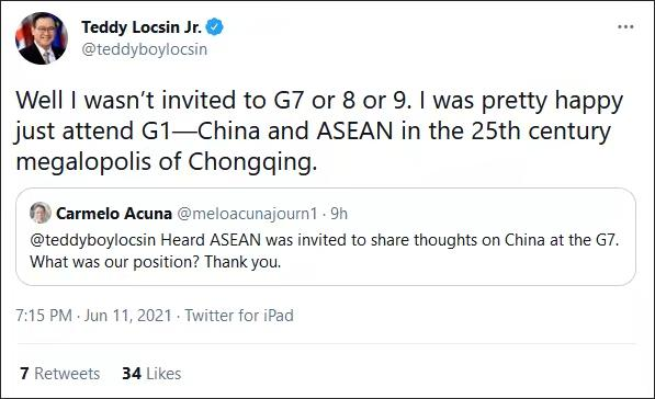 洛欽的推文。
