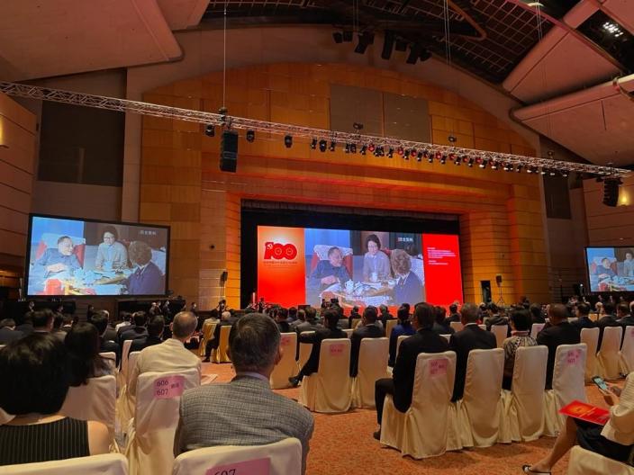 中國共產黨與「一國兩制」主題論壇。