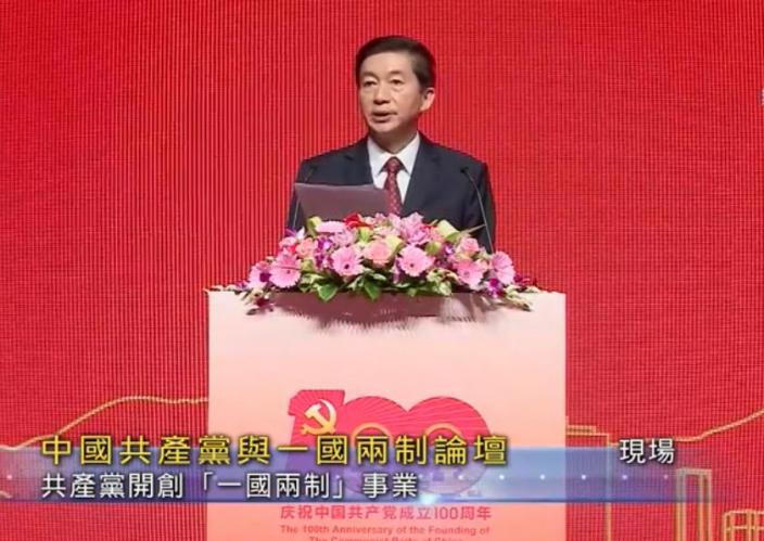 中聯辦主任駱惠寧發言。