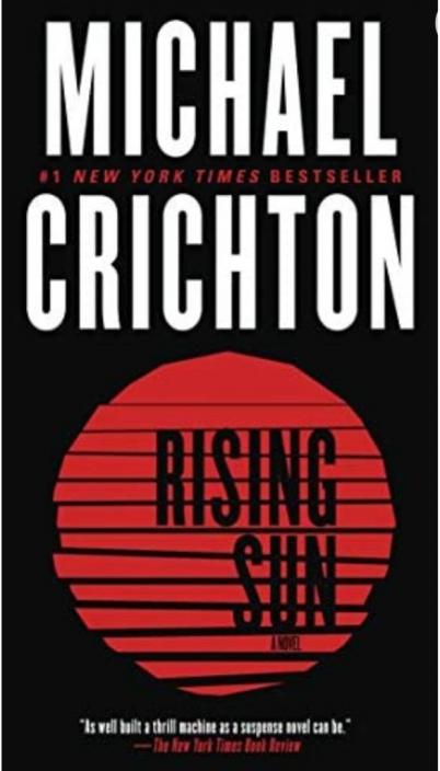 克萊頓的暢銷小說《旭日東升》。