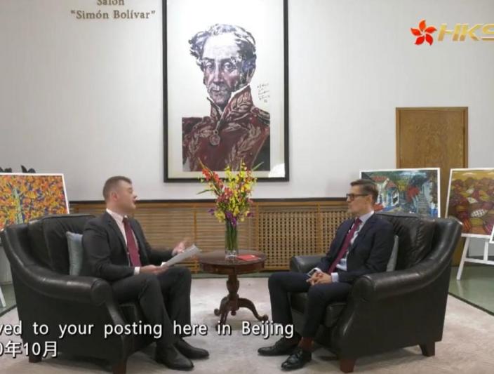 香港衛視訪問了委內瑞拉駐華大使普拉金西亞(右)。