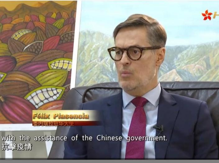 普拉金西亞大使。