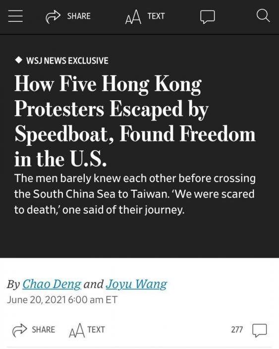 3個香港流亡份子接受《華爾街日報》訪問。