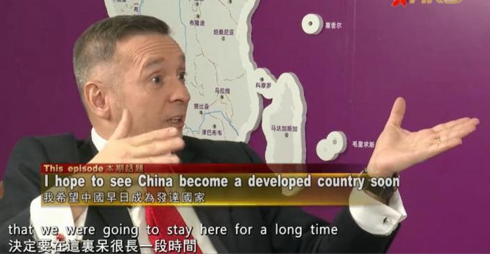 福鑫希望中國成為發達國家。