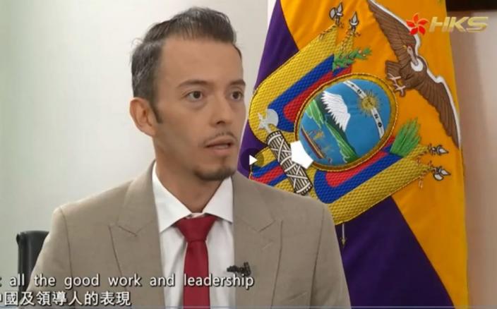 厄瓜多爾廣州總領事館商務參贊彭保羅接受香港衛視訪問。