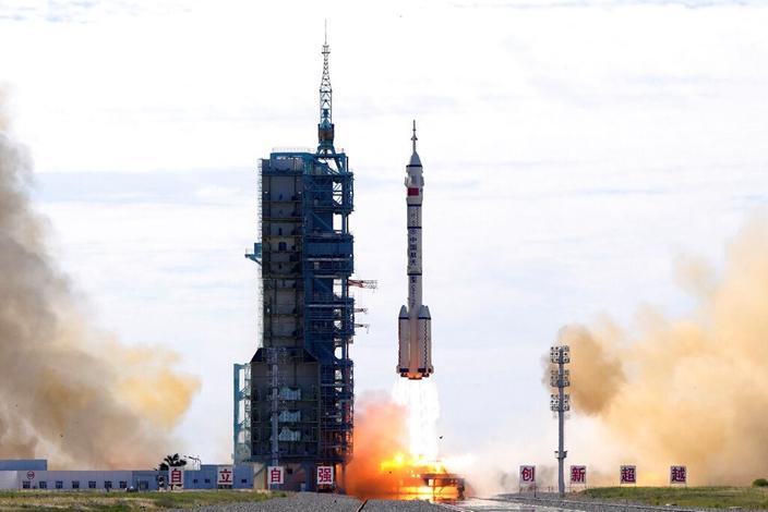 神舟十二號載人火箭6月17日成功升空。(AP圖片)