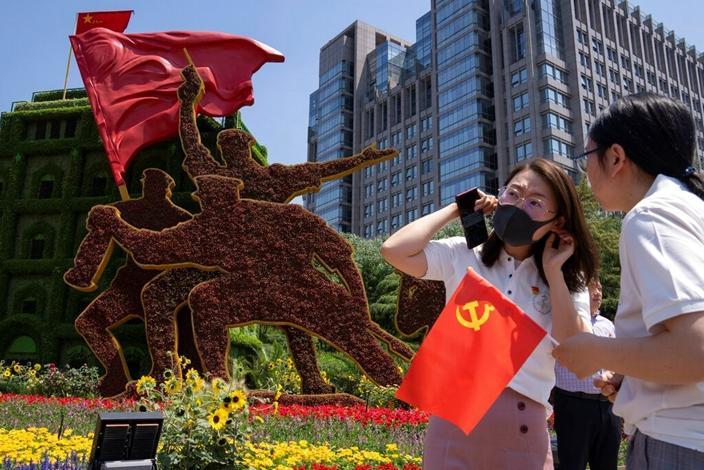 中國最令西方不安的一個大節日即將到來。(AP圖片)