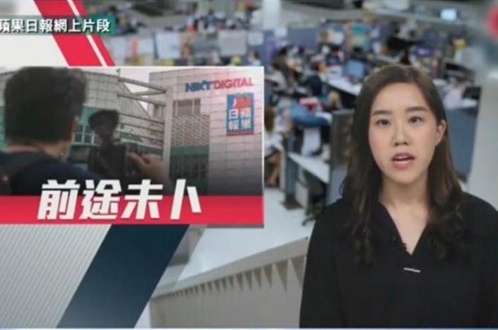 蘋果動新聞的晚上9:30新聞報道昨晚已經告別。