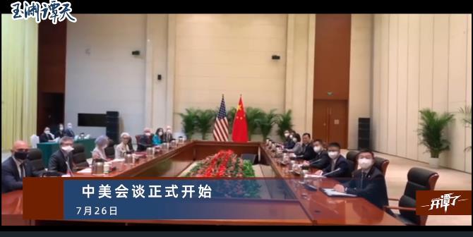 外交部副部長謝鋒在天津同美國常務副國務卿舍曼舉行會談。