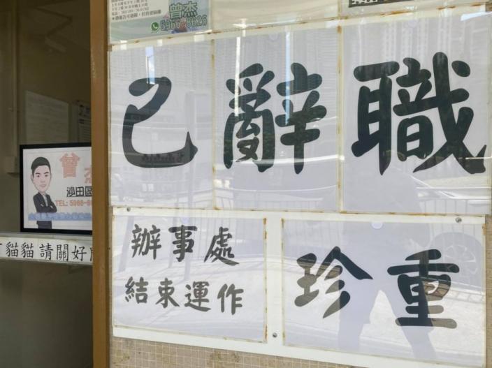 反對派區議員大量辭職或DQ,可能令部份區議會出現真空。
