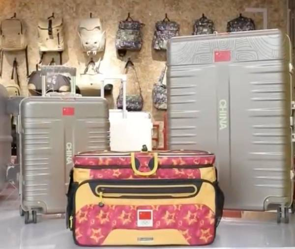 本屆東奧中國運動員的行李箱採用了防彈材料。