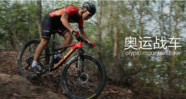 深圳製造的奧運比賽山地車。