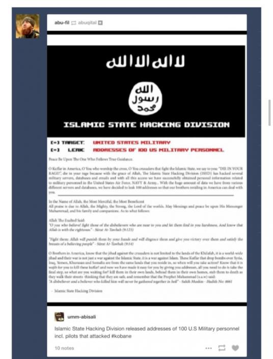 GIF圖片在橫欄上寫著「伊斯蘭國黑客部門」。