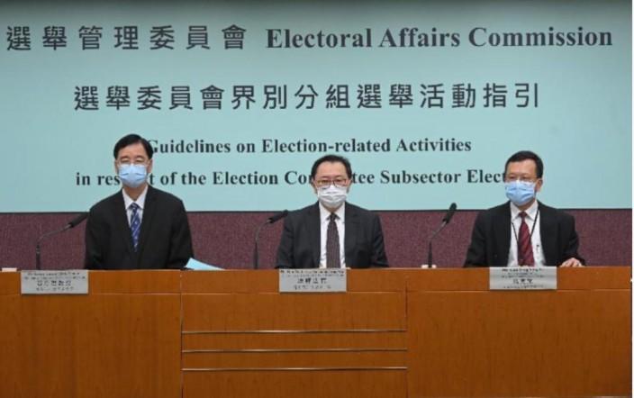 選管會早前舉行記者會,公布最新的選舉活動指引。