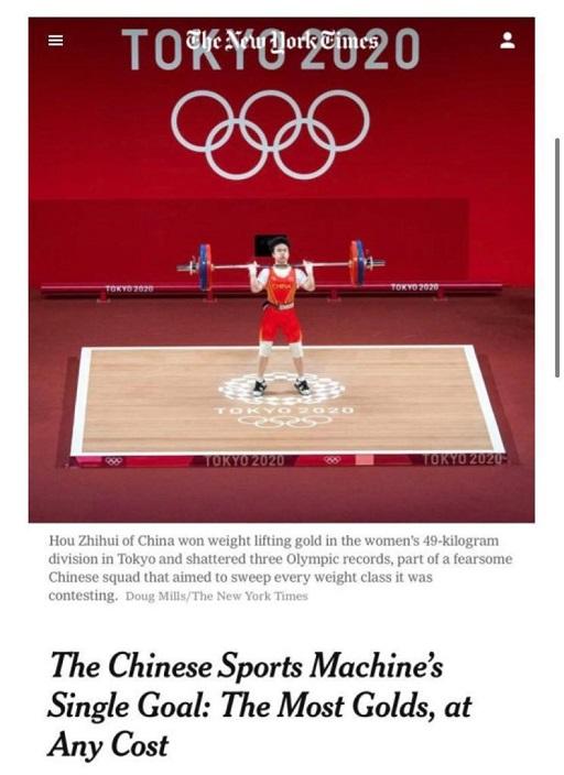 《紐約時報》發表的文章。