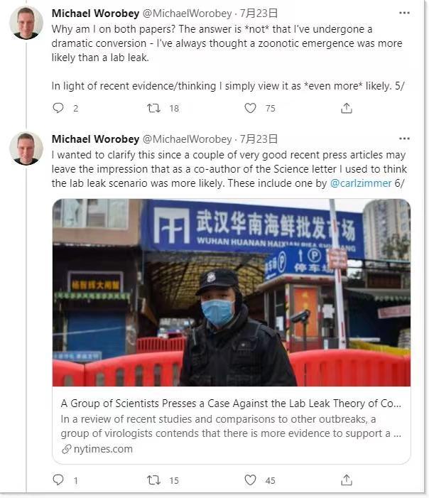 沃羅比連發澄清推文。截圖自推特