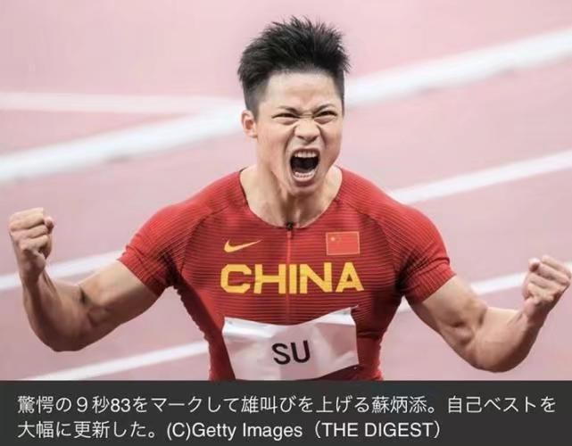 日本體育新聞網站「THE DIGEST」。