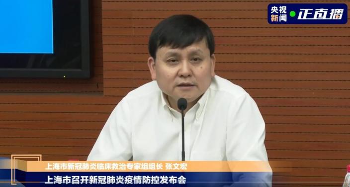 上海市新冠肺炎臨床救治專家組組長張文宏。網上圖片