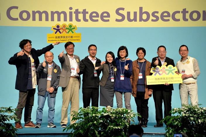 2016年選委會選舉,高教界民主行動全取高等教育界30席。