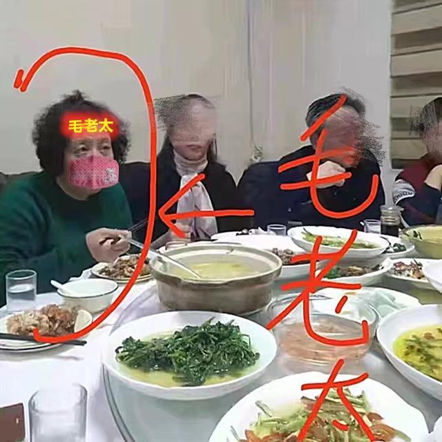 網傳到處吃飯的毛老太。