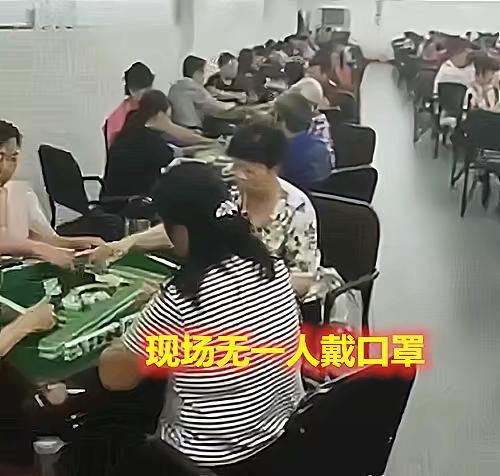 毛老太去的棋牌室無人載口罩。