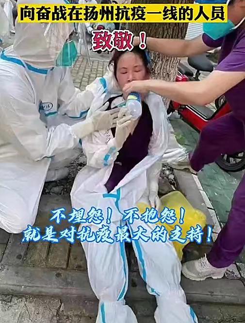 揚州的檢測人員累壞了。