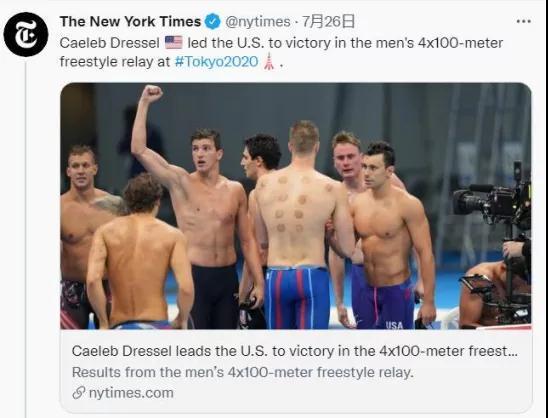 紐約時報的報道。