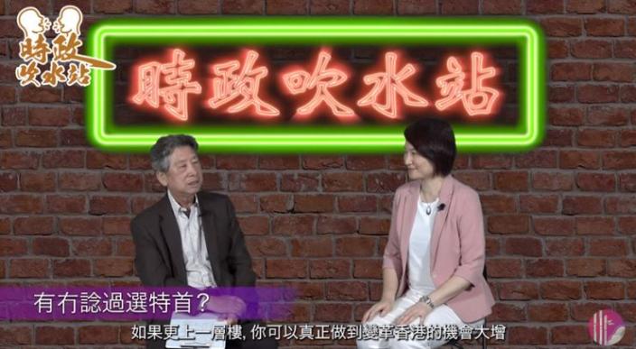 湯家驊問李慧琼會否更上一層樓。