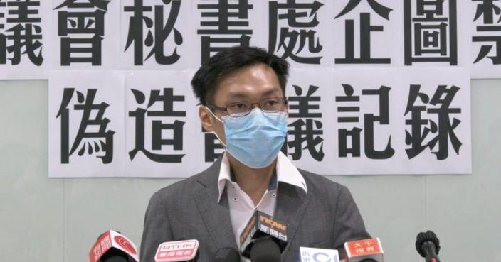 民主黨深水埗區議員袁海文。