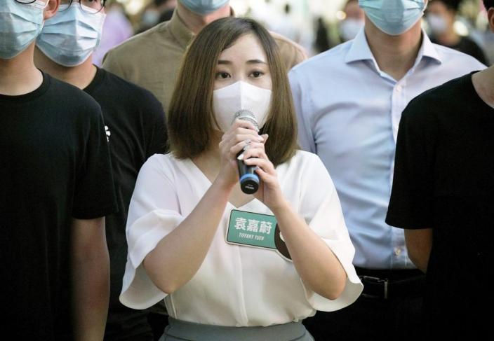 前南區區議員袁嘉蔚。