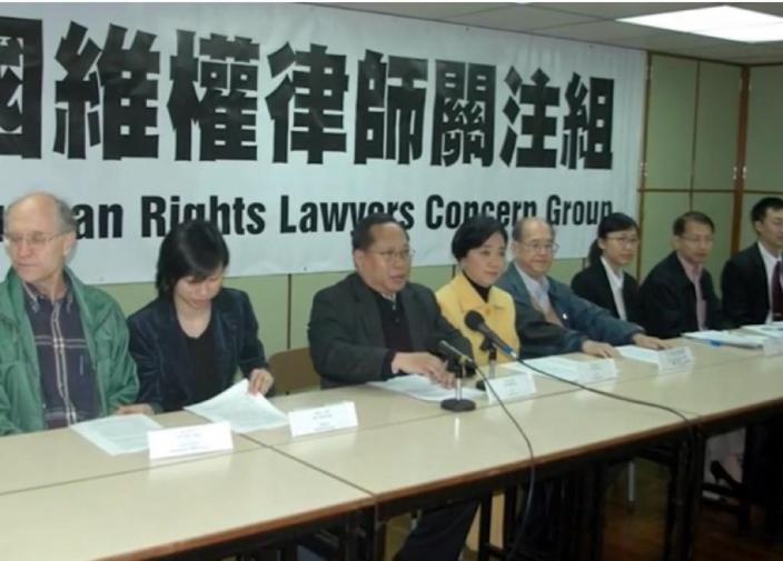 「中國維權律師關注組」。