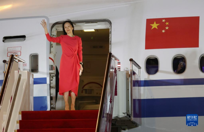 The Chinese side proposed to withdraw the US extradition request for Meng Wanzhou in the error correction list.