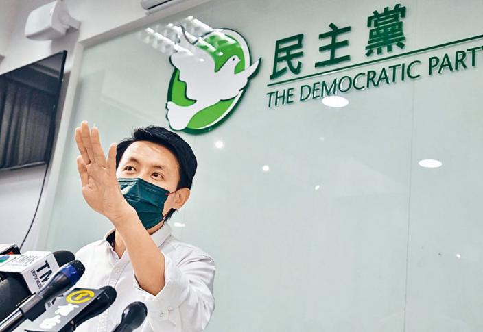 民主黨主席羅健熙。