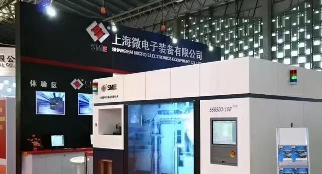 上海微電子傳出好消息。