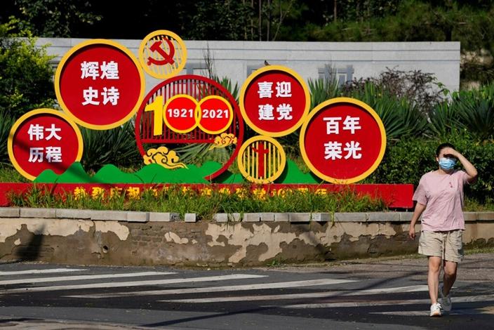看不過中國發展,西方學者又拋出中國崩潰論。(AP圖片)