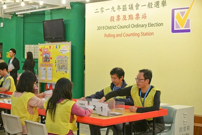 2019年香港區議會選舉,投票率高達71%。