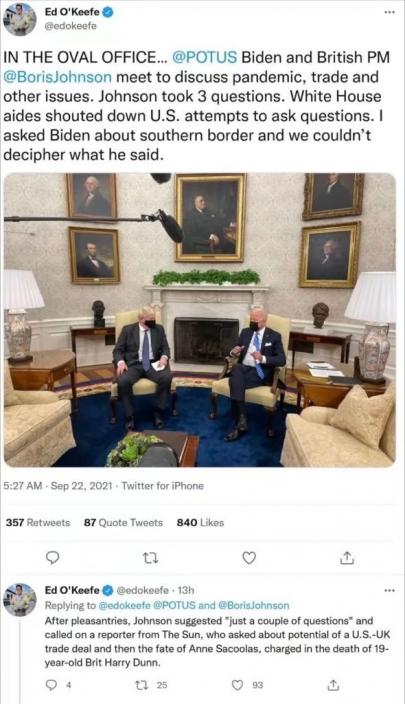 哥倫比亞廣播公司白宮高級記者奧基夫在推特上發佈推文,詳細記錄了現場的情況。